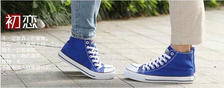 经典纯色系带情侣鞋舒适帆布鞋