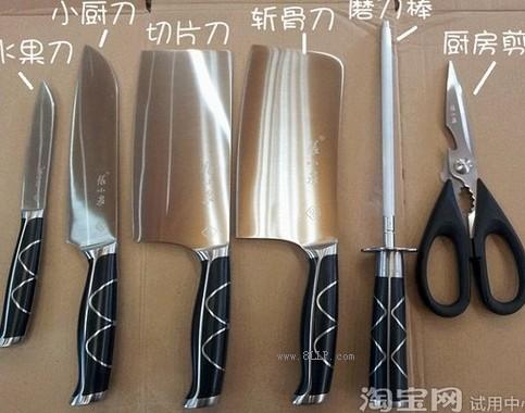 张小泉创意厨房刀具七件套