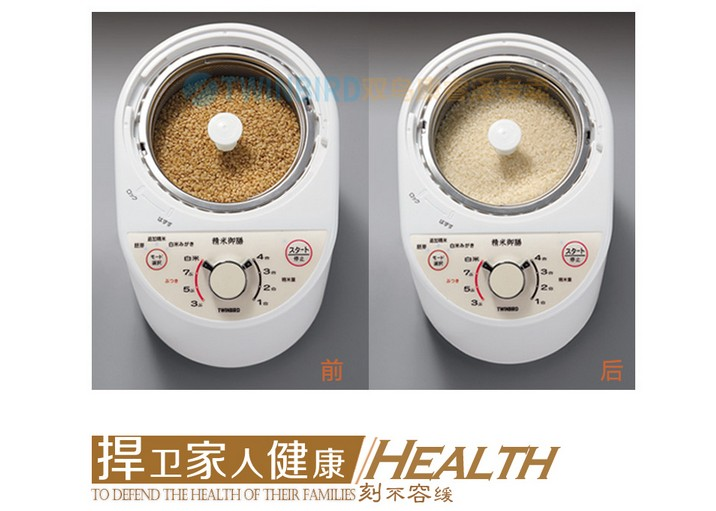 精米机白米磨米新品家用营养健康好生活