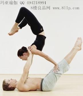 瑜伽是怎样养生的