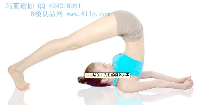 瑜伽,为你的身体排毒