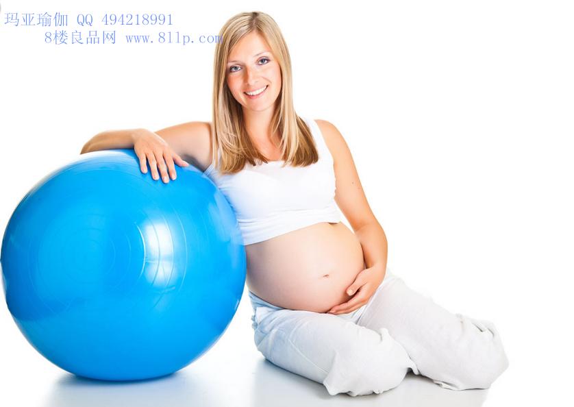 关于孕妇瑜伽