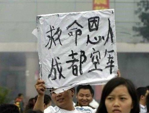 谁说中国军人只会叠被子?看看军人都在干什么!