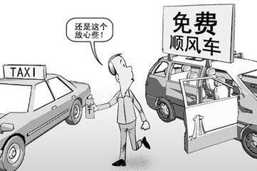 搭顺风车出车祸,车主要赔吗?