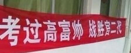 中国人太有才了