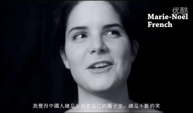 世界各国对中国人的评价