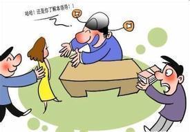 """这才是老百姓的""""中国梦""""!说的太对了!"""