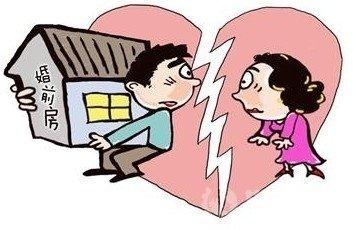 富豪婚姻的残忍真相