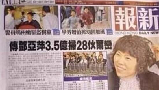 曾经拥有18次世界冠军的邓亚萍一夜之间败光20亿
