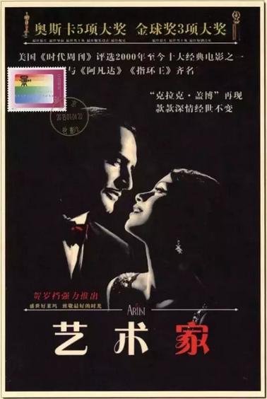 巨型电影明信片  你见过吗?