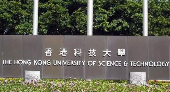 中国内地20所大学进入世界500强,有没有你的学校?