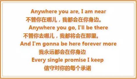See You Again一样,当你最需要我的时候,我绝不会离你而去!